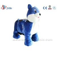Buy cheap Sibo Plush Toy On Animal Animal Rider Bull Riding Animal Cruelty from wholesalers
