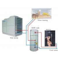 Buy cheap Air source heat pump water heater from wholesalers