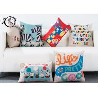 Buy cheap Cute Cartoon Anamal Throw Silk Cotton Pillow Linen Decorative Cushion Cover Pillowcase For Sofa from wholesalers