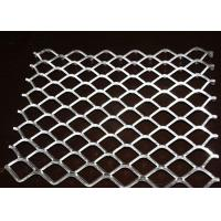 Buy cheap Steel Expanded Metal Sheet , Punched Metal Sheets 0.5m-2m Width 1-30m Length product