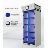 Buy cheap Ductless Lab Chemical Storage Cabinets from wholesalers