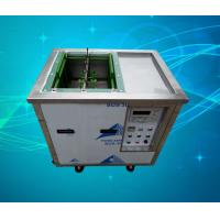 Buy cheap Dry High Clean Industrial Ultrasonic Cleaner , 25khz Ultrasonic Mould Cleaner from wholesalers