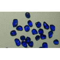 Buy cheap Decorative Glass Bead from wholesalers