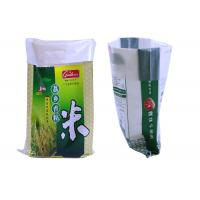 Buy cheap Waterproof Bopp Laminated Polypropylene Woven Bags PP Woven Rice Bags Manufacturer from wholesalers