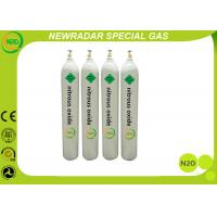 Buy cheap High Pure Gas Nitrous Oxide Products For Dissociative Anesthetic from wholesalers