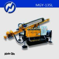 Buy cheap MGY-135L Accessed positions in building basements from wholesalers