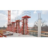 Buy cheap Safety Custom Concrete Column Formwork Adjustable , concrete slab formwork from wholesalers