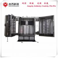 Buy cheap High Reflection Aluminum Metalizing Thermal Evaporation Deposition on Plastic Parts, PC + ABS Aluminum Metallizing Unit from wholesalers