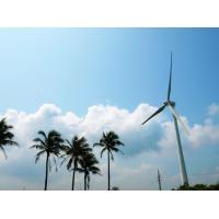 Buy cheap 2014 Hot sale Tail Axis Rotation 300W wind generator made in China from wholesalers