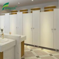 Buy cheap high pressure laminate shower room partition from wholesalers