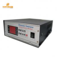 Buy cheap Customized Ultrasonic Frequency Generator 1200W  Multi - Funtional  For Cleaning Parts from wholesalers