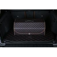 Buy cheap Collapsible Four Main Compartments Big Size Universal Car Trunk Organizer from wholesalers