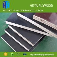 Buy cheap HEYA baltic birch laminated 12mm plywood building construction materials from wholesalers