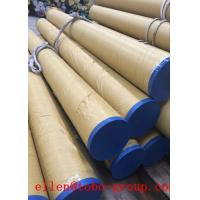 Buy cheap ASTM Stainless Steel Pipe TP316L heavy wall stainless steel tubing from wholesalers