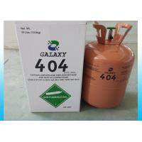 Buy cheap N.T. 10.9KG Industrial HFC Refrigerants UN No. 3337 R404a Refrigerant R22 And R502 Replacement from wholesalers