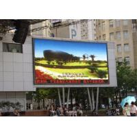 Buy cheap P8 Outdoor Video Wall LED Display Large Digital Led Display Screen High Definition product
