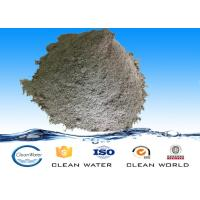 Buy cheap Ammonia Degrading Bacteria Water Purification Wastewater Treatment 8℃~60℃BV ISO from wholesalers