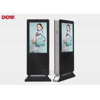 Buy cheap 2000 Nits 55 Floor Standing Outdoor Digital Signage Kiosk With Fan Cooling System product