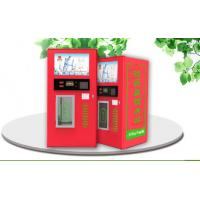 Buy cheap Travel Area Filtered Water Vending Machines , Hot Water Bottle Vending Machine from wholesalers