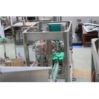 Buy cheap 250ml Slim Aluminum Can Beverage Filling Machinery Tiny Production Capacity from wholesalers