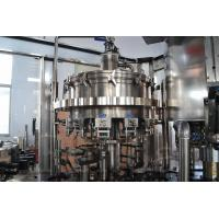 Buy cheap CE|ISO Automatic Glass Bottle Beer Filling Machine Stainless Steel Beverage Filling from wholesalers