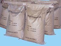 Buy cheap PTBBA,4-para tert butyl benzoic acid product