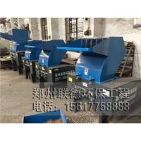 Buy cheap Single shaft shredder for wood from wholesalers