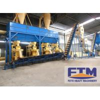 Buy cheap CE Approved Biomass Pellet Mill/Biomass Pellet Machine For Wood from wholesalers