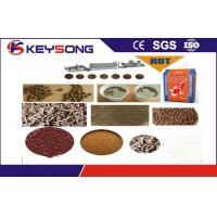 Buy cheap Semi Automatic Pet Food Making Machine / Fish Food Processing Line Steady Performance from wholesalers