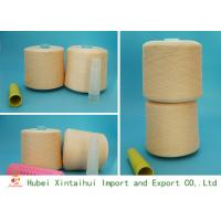 Buy cheap 40s/2 Ring Spun Recycled Polyester Yarn for Sewing Knitting Socks Gloves from wholesalers
