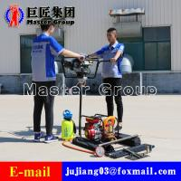 Buy cheap China high quality BXZ-2 double knapsack core drilling rig for sale from wholesalers