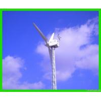 Buy cheap 30kw Wind Turbine Generator System On-grid from wholesalers