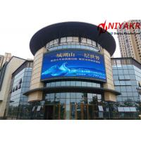 Buy cheap DIY P10 DIP LED TV Curved Led Panels Outdoor Full Color 10000 Dots/sqm from wholesalers