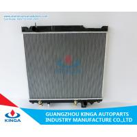 Buy cheap Silver Colour Aluminium Car Radiator Repair Partsn SUZUKI ESCUDO GRAND ' 04-06 XL _ 7 AT from wholesalers