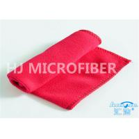 Buy cheap Microfiber Terry Car Cleaning Cloth Towel Super Absorbent Scratch Free 16 x 16 from wholesalers