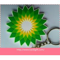 Buy cheap Hot product-good for promotion gift pvc key holder product