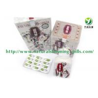 Buy cheap Adults Herbal Slimming Pills , Zi Xiu Tang Bee Pollen Slimming Capsules 60 Pills from wholesalers