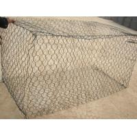 Buy cheap HDG Gabion box basket cage mesh from wholesalers