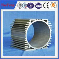 Buy cheap Hot sales 6063 grade aluminum profiles for electrical machine shell product