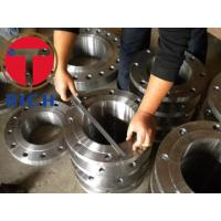 Buy cheap Chemical Industry Tube Machining Stainless Steel Flange Astm A105  Dn10 - Dn800 from wholesalers