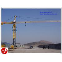 Buy cheap 60m long jib length 8t QTZ80-6010 construction site tower crane from wholesalers