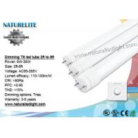 Buy cheap Triac Dimming T8 LED Tube 2ft to 8ft 6W to 36W for Home and Commercial Lighting from wholesalers