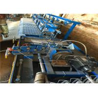 Buy cheap Easy Operation Chain Link Wire Machine , Chain Link Fence Making Machine from wholesalers