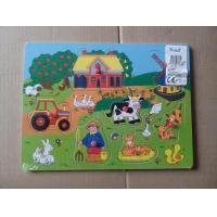 Buy cheap Wooden toy puzzles, jigsaw, intellectual children toys from wholesalers