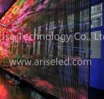 Buy cheap LED mesh displays/Curtain LED Display P6.25/P8.9/P10/P10.4/P12.5/P15.625/P16/P18/P18.75/P2 from wholesalers