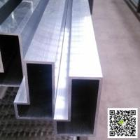 Buy cheap 6063 T5 aluminum extrusion hollow profile from wholesalers