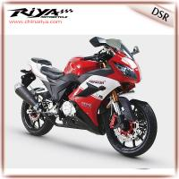 Buy cheap 250cc powerful sport gas motorcycle/racing motorcycle from wholesalers