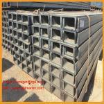 Buy cheap DIN Standard Hot Rolled Steel U Steel Channel from wholesalers