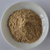 Buy cheap pure natural nutrition supplement immune anti-fatigue barley malt extract from wholesalers