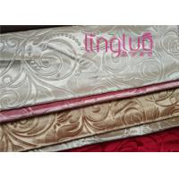 Buy cheap European Style Fleece Fabric For Sofa Italian Home Textile Absorb Noise Slipcover from wholesalers